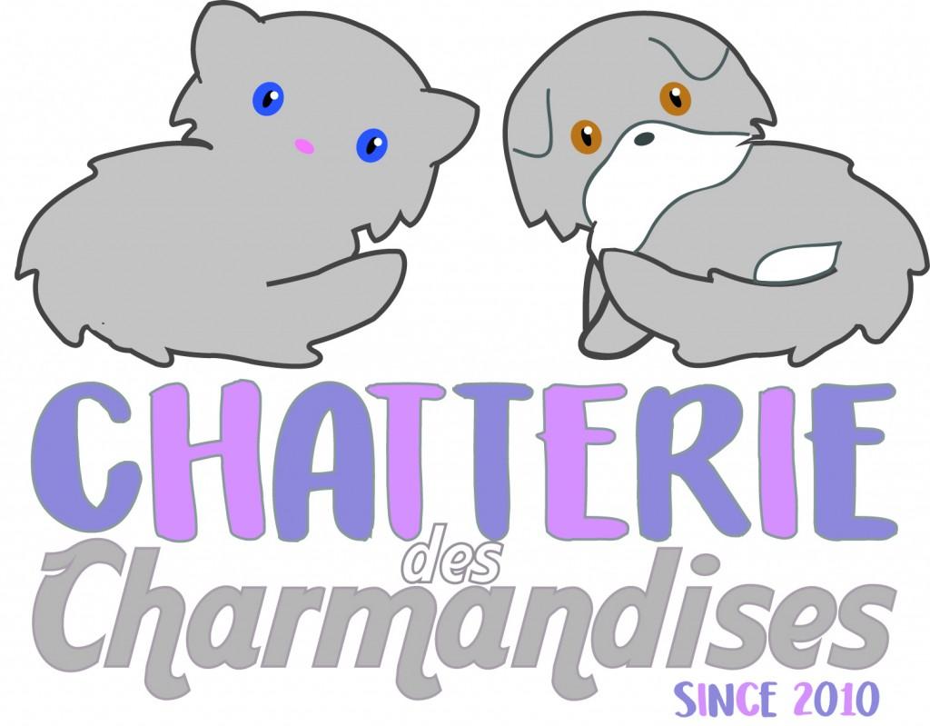 Logo Les Charmandises